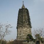 Liaota Tower