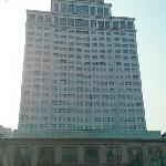 Photo of Continental Grand (wu Zhou) Hotel