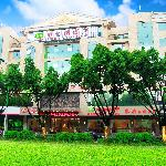 Photo de Vienna Hotel Meizhou