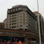 Photo of Eagle Celebity Hotel