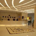 Tianchen Hotel Foto