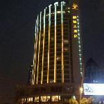 Foto de Nade Hotel