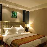 Chongqing Tianxing Liangjiang Holiday Hotel