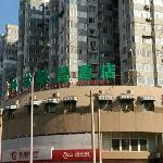 GreenTree Alliance Beijing Temple of Earth Hotel Foto