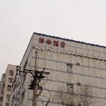 Biaohua Hotel