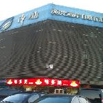 Photo of Jingya Hotel