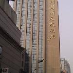 Xinkaiyuan Hotel Hangzhou Jiefang Road Foto