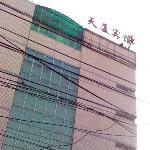 Tiansha Hotel