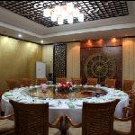 神农庄园酒店生态主题餐厅豪华包房