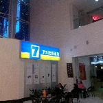 7 Days Inn Shenzhen Railway Station Luohu Port