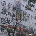 Wangfujing Yindi Hotel Foto