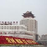 Zhongyu Century Grand Hotel Foto