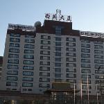 Beijing Tibet Hotel Foto