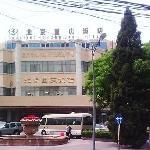 Foto de Chong Qing Hotel