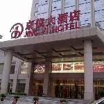 Photo of Jingyi Hotel Beijing