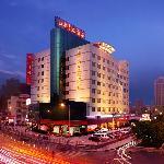 Photo de Hangzhou Evergreen Hotel