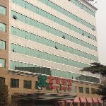 Photo of Beijing Great Hotel