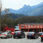 Xiufeng Peak
