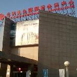 Photo of Yishengyuan International Conference Center