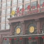 Xinhai Jinjiang Hotel Foto