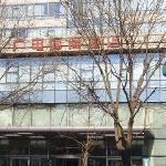 广电国际酒店