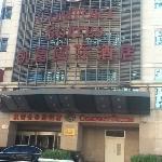 凯富国际酒店