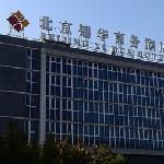 锡华商务酒店
