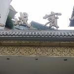 Taicheng Hotel