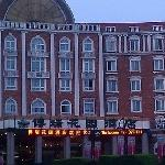 Photo of Brilliance Garden Hotel