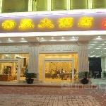 Jindihao Hotel