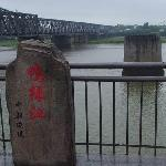 the Yalu River of Baishan