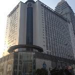 花園城廣場大酒店
