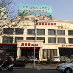 Izunco Hotel (Qingdao Yinchuan West Road)