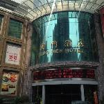 Foto de Guo Men Hotel
