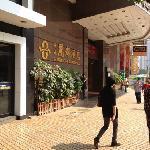 广州永丽都酒店
