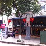 Photo of Hao YuanLai Western Restaurant (JiangDa South Road)