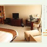 Huangyan International Hotel Foto