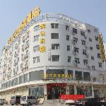 Kunlunleju Business Hotel Jiaozuo Wuzhi