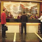 Foto de Daziran Business Hotel