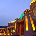 Photo of Silverworld Hotel Dongguan