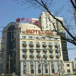 莫泰168安贞桥店
