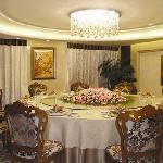 Shengqi Hotel Foto