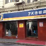 7 Days Inn Shanghai Nanjing Road Pedestrian 2nd