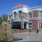 Jiageda Hotel