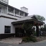 Gongxiao Yanqi Business Chamber