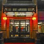 Photo de Han Tang Xin Ge Hotel