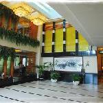 Photo de He Jia Hotel XiamenAirport