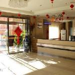 Photo of Super 8 Hotel Beijing Fengtai Dong Da Jie Station