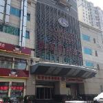 Photo of Zhong'ao Kaifu International Hotel