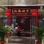 Foto di JiangNan ChuZi (Yi Tian JiaRi)